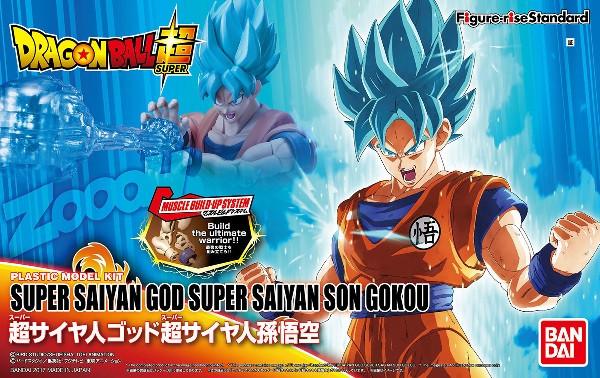 Dragonball Z Super Saiyan God Super Saiyan Son Goku Model