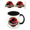 Jurassic Park Coloured Inner Tasse Japanese Text