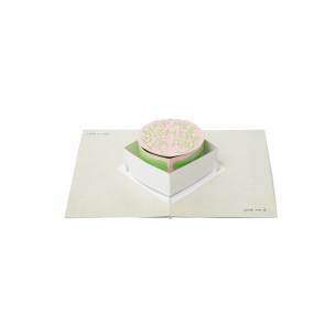 Harry Potter 3D Pop-Up Grußkarte Birthday Cake