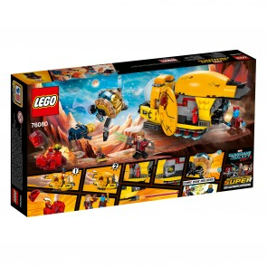 LEGO® Marvel Super Heroes™ Guardians of the Galaxy Vol. 2 Ayeshas Rache