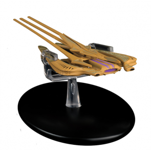 Star Trek Xindi-reptilianisches Kriegsschiff Modell