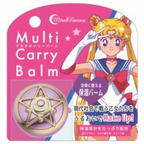 Sailor Moon Miracle Romance Multi Carry Balsam Sailor Moon