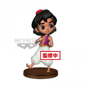 Disney Q Posket Petit Minifigur Aladdin 7 cm