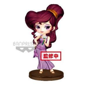 Disney Q Posket Petit Minifigur Megara 7 cm