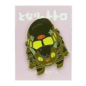 Mein Nachbar Totoro Ansteck-Button Cat Bus 2 T-43
