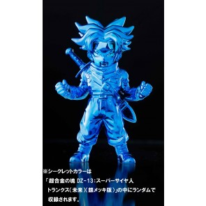 Dragonball Super Absolute Chogokin Diecast Minifigur Super Saiyajin Trunks (Future) 7 cm