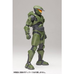 Halo Master Chief ARTFX+ Zubehör-Set Mark V